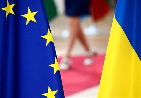 حمایت کامل اتحادیه اروپا از استقلال اوکراین