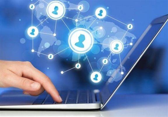 ۲۰ گیگابایت اینترنت رایگان به معلمان تعلق گرفت