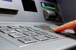 افزایش ۲۰ درصدی کارمزد پیامکهای بانکی صحت ندارد /  مشتریان تخلفات را گزارش دهند