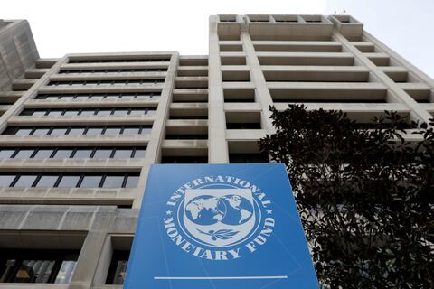 بدهی ۸۰۰ میلیاردی بانک مرکزی به صندوق بینالمللی پول