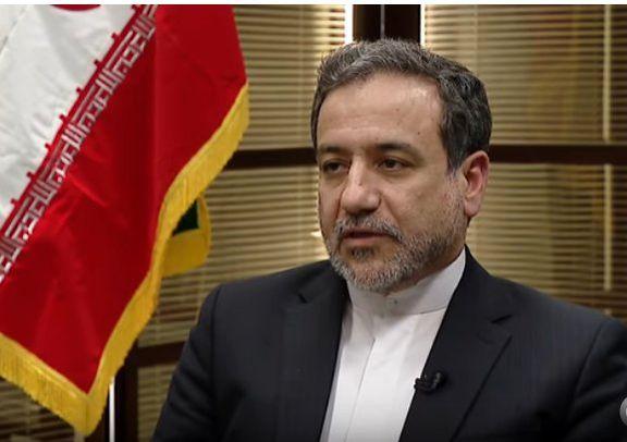 عراقچی شرایط ایران برای انجام مذاکره با اعضای برجام را گفت