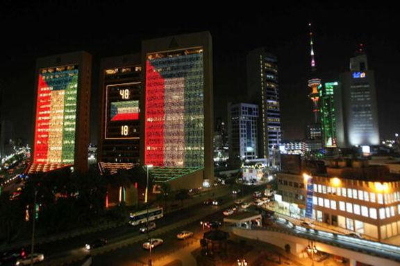کسری بودجه کویت به بالاترین سطح تاریخ این کشور رسید