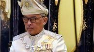 پادشاه جدید مالزی انتخاب شد
