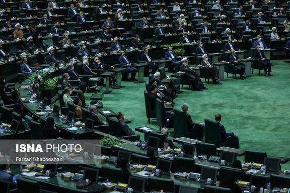 جلسه غیرعلنی مجلس با حضور رزم حسینی آغاز شد