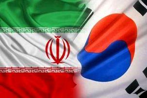 شرکت های کره ای در ایران می مانند