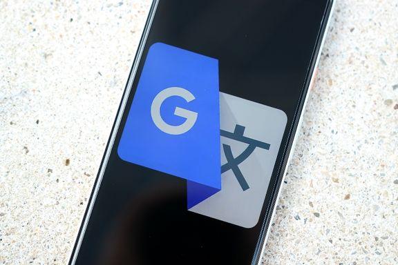 گوگل ترنزلیت با ویژگیهای جدید به روزرسانی شد