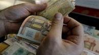 نرخ رسمی 23 ارز کاهش یافت