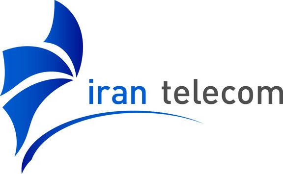 نمایشگاه ایران تله کام 2017 آغاز شد