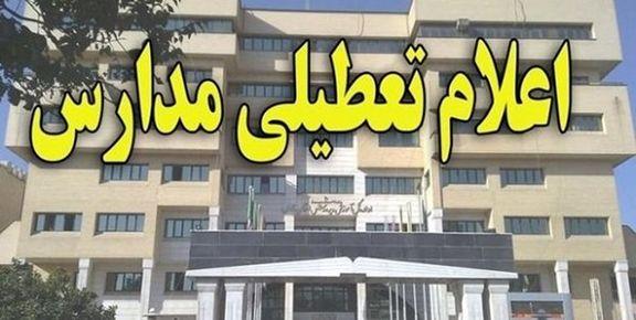 مدارس اردبیل دوشنبه 18 آذر تعطیل است