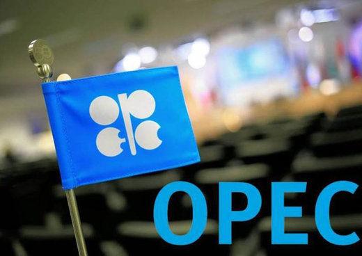 تاکید اوپک بر حفظ توازن بازار نفت/ پایبندی کشورها به توافق کاهش تولید