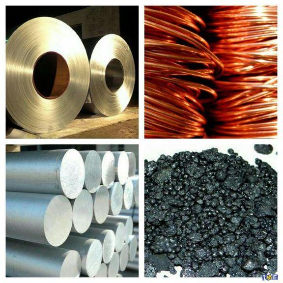 کاهش تقاضا برای فلزات در بازارهای جهانی