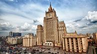 تصمیم جدید روسیه برای حفظ امنیت سایبری