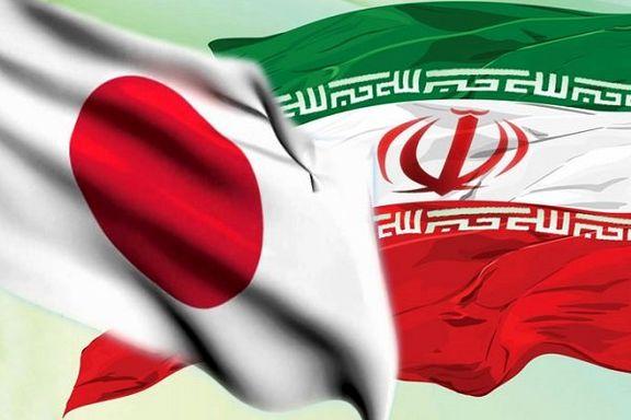 مراودات تجاری و اقتصادی ایران و ژاپن افزایش مییابد