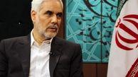 ویدئو جمعبندی مهرعلیزاده در اولین مناظره انتخابات 1400
