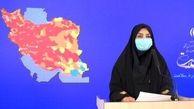 آمار ابتلای روزانه به ویروس کرونا به 21 هزار نفر رسید