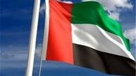 حساب های بانکی ۹ تبعه ایرانی در امارات مسدود شدند