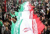 راهپیمایی 22 بهمن در چهل و یکمین سالروز پیروزی نهضت اسلامی و حواشی آن