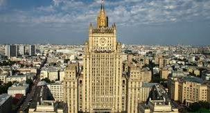 وزارت خارجه روسیه نسبت به برجام اعلام تعهد کرد