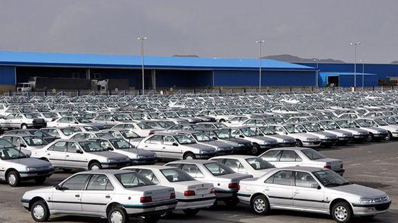ایران خودرو یک شرط دیگر را به طرح پیش فروش خود اضافه کرد