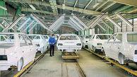 بدهی 50 هزار میلیارد تومانی خودروسازان به قطعهسازان