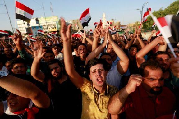 پلیس عراق حکم استفاده از خشونت برای جلوگیری از اعتراضت را تکذیب کرد