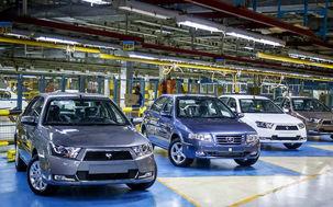 ایران خودرو لیست قیمت های بهمن و اسفند ماه 97 محصولات خود را اعلام کرد