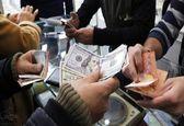 افت دوباره قیمت دلار در معاملات امروز / دلار صرافیهایبانکی به 22 هزار و 200 تومان رسید