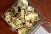 سکه در قیمت 8 میلیون تومان آرام گرفت