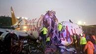 لحظه خروج هواپیمای مسافربری ترکیه از باند فرودگاه  + فیلم