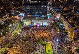 تظاهرات علیه نتانیاهو در تلآویو که به خشونت کشیده شد