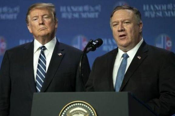 احتمال اعطای معافیت آمریکا به چین برای واردات نفت از ایران