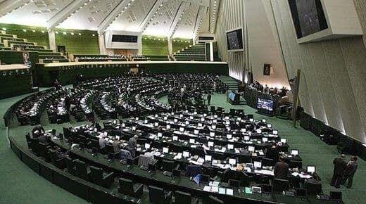 لایحه بودجه سال 1400 با دو سقف در مجلس تصویب شد
