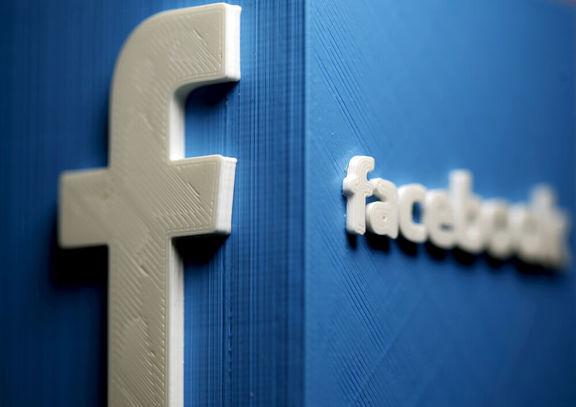فیسبوک: علت اصلی توقف خدمات، اشتباه در تغییر تنظمیات سیستمی بود