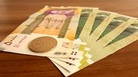 یارانه نقدی به حساب سرپرستان خانوار واریز میشود