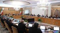 هیئت دولت لایحه بودجه سال 1399 را تصویب کرد