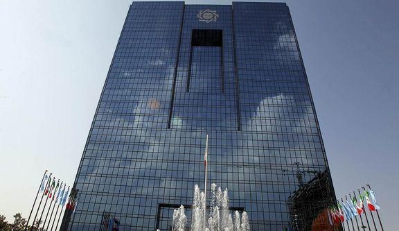 افزایش نرخ رسمی پوند و کاهش یورو از سوی بانک مرکزی