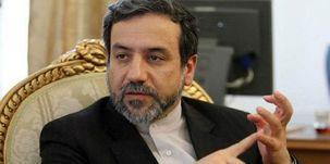 عراقچی: رفتار مخرب آمریکا علیه  ایران باید متوقف شود