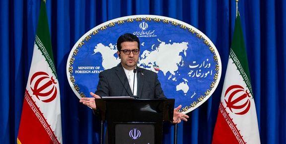 واکنش وزارت خارجه ایران به آزمایش موشک بالستیک فرانسه