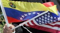 آمریکا  4 شرکت و 9 کشتی  را در فهرست تحریمهای خود قرار داد