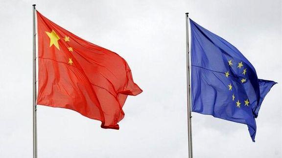 چین از همراه شدن با اروپا برای احیای اقتصاد جهان خبر داد