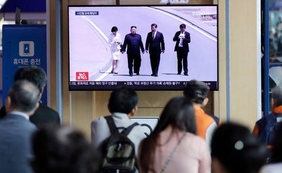 رئیس جمهور چین برای گفتگو با رهبر کره شمالی وارد پیونگیانگ شد