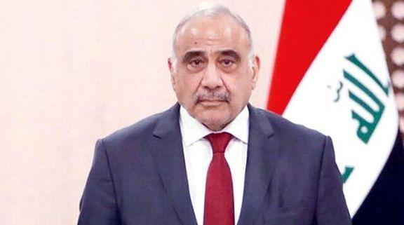 امروز دولت عراق تصمیم خود را درباره اصلاحات عراق تصمیم گرفت