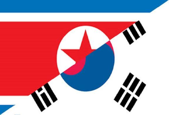 کره جنوبی و کره شمالی مذاکرات اقتصادی خود را آغاز کردند