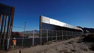 احتصاص بودجه 7 میلیار دلاری ترامپ برای ساخت دیوار مرزی با مکزیک