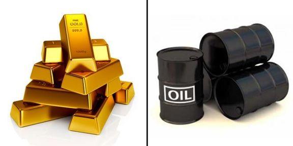 قیمت نفت افزایشی شد/ طلا به ۴۸ دلار و ۷۵ سنت رسید