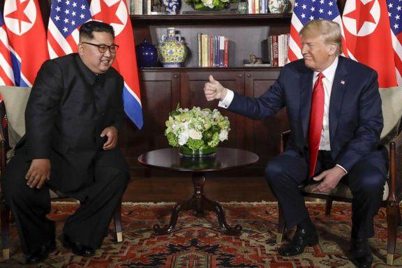 تصاویر دیدار تاریخی دونالد ترامپ و کیم جونگ اون