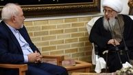 محمد جواد ظریف با آیت الله وحید خراسانی دیدار کرد