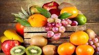قیمت هر کیلو انار 11 هزار تومان/پسته تازه کیلویی 80 هزار تومان