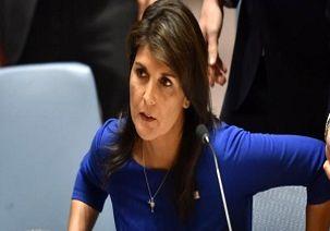 خروج آمریکا از شورای حقوق بشر سازمان ملل در حمایت از اسرائیل