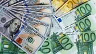 بانک مرکزی نرخ رسمی یورو را کاهش داد/ دلار بدون تغییر!